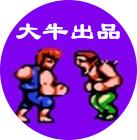 大牛超级盒子瓜子盒官方下载网址